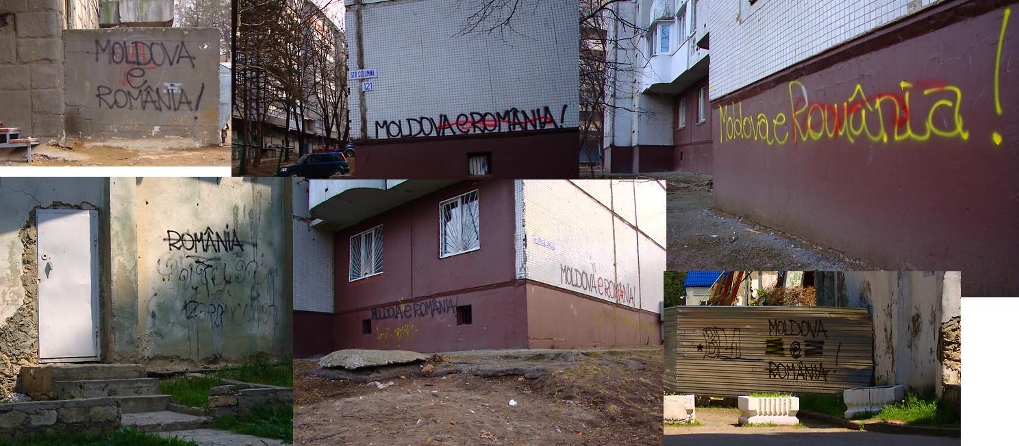 Кишинев разрисован Moldova e Romania