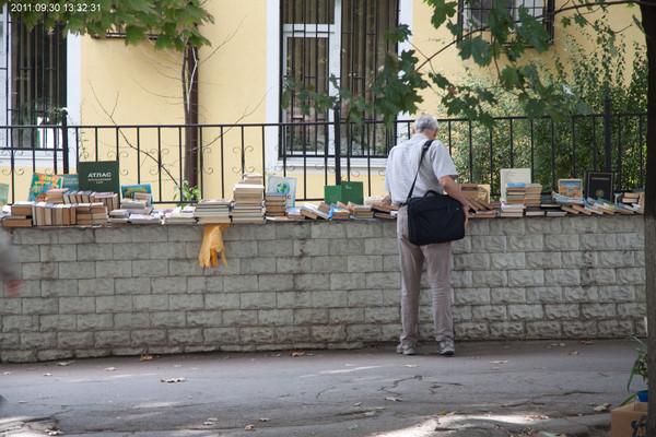продажа книг