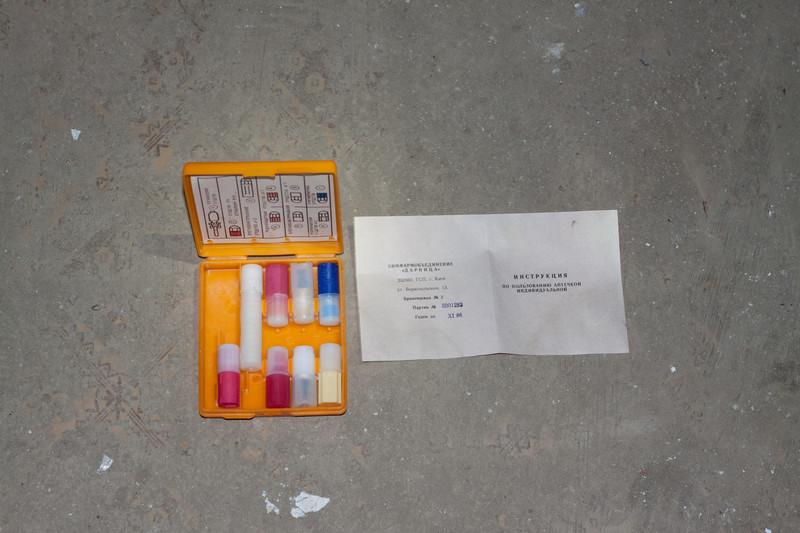 Аптечка АИ-2