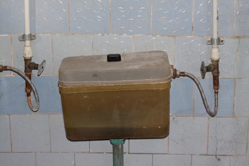 Туалет в бомбоубежище